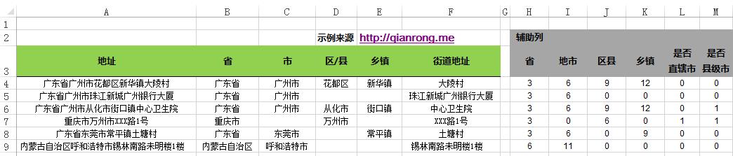 20160605-01